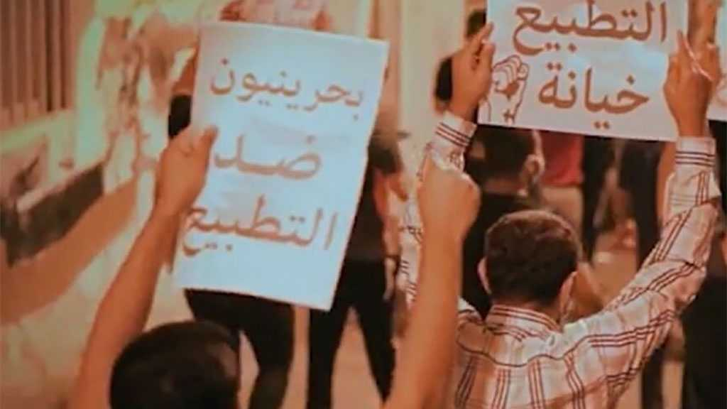 Bahrainis Protest against Normalization, Voice Support for Political Inmates