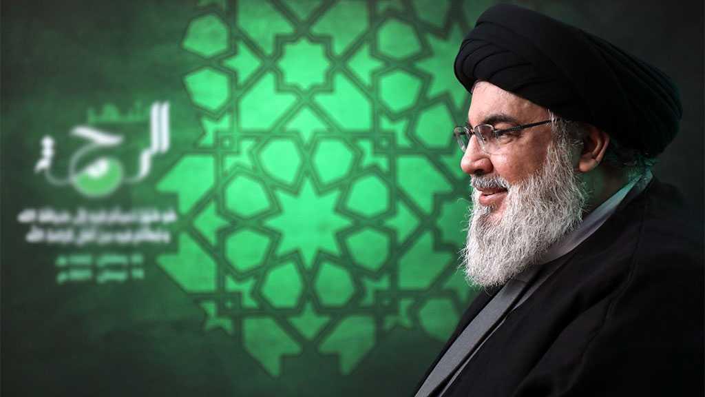 Sayyed Nasrallah to Give Speech during Hezbollah's Festival on Prophet Mohammad [PBUH] Birth Anniversary