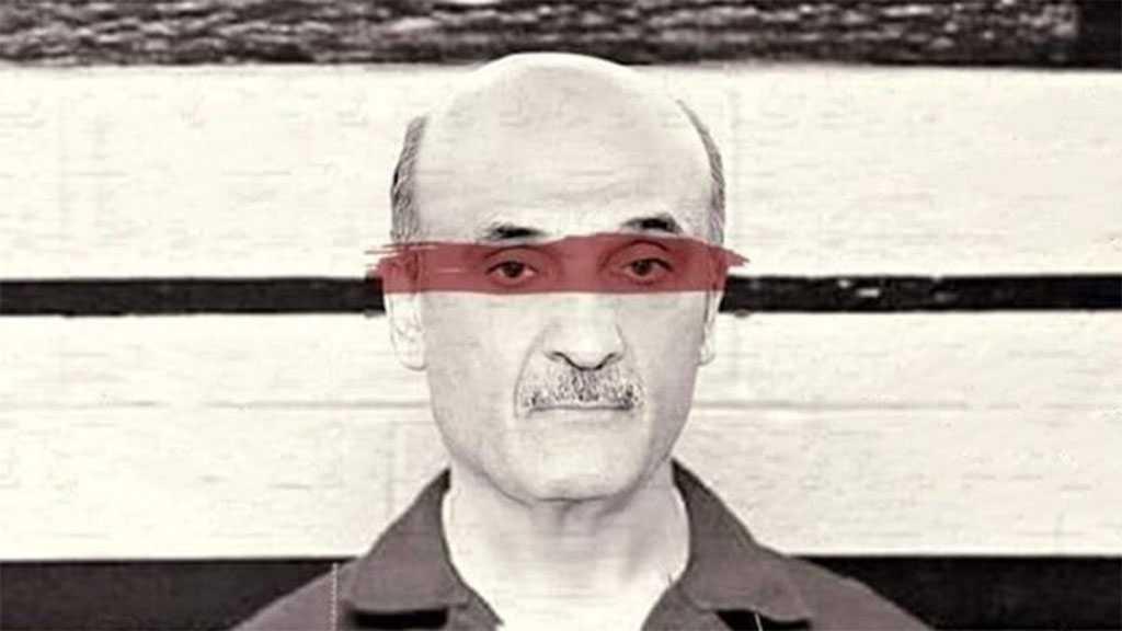 Lebanese Military Court Summons 'LF' Leader over Tayyouneh Massacre