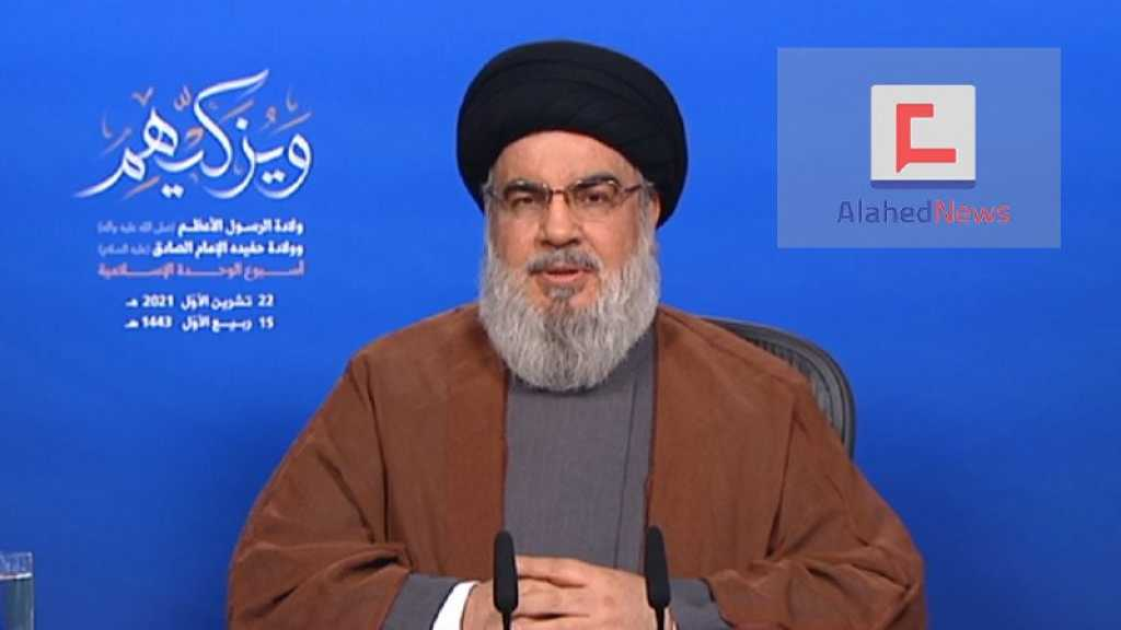Sayyed Nasrallah to 'Israel': We'll Act Appropriately If Our Oil is in Danger, Palestine Muslims' Main Cause