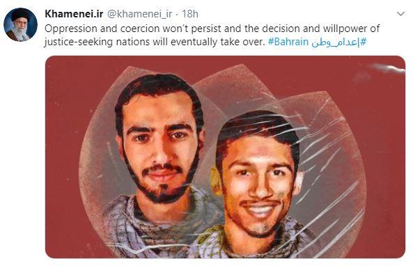 Imam Khamenei Reacts to Bahrain Executions: Tyranny Won't Last