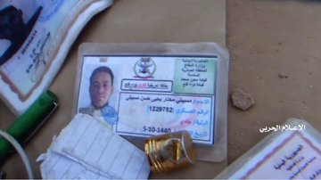 """""""Victory from Allah"""" Operation: Defeated Brigade Left Behind Documents that Expose Ties to Daesh"""