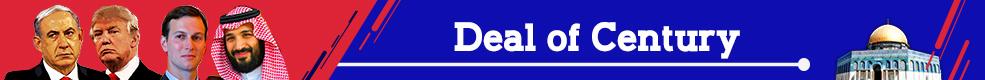 Deal of Century