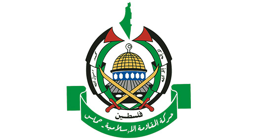 "Hamas: Palestinian Prisoners Are Not Weak Card, ""Israel"" Will Not Be Allowed to Exploit Them in Elections"