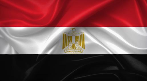 Egypt: Militant attack on Police checkpoint kills10 police in Sinai