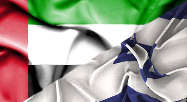 """""""Israel"""", UAE Agree on Visa-Free Travel"""