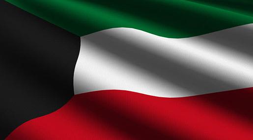 Kuwait's New Emir Nawaf Al-Ahmad Al-Jaber Al-Sabah Takes Oath of Office