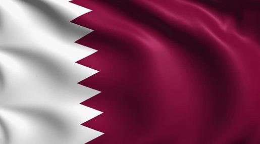 QNA: Emir of Qatar Not to Attend GCC Summit in Riyadh