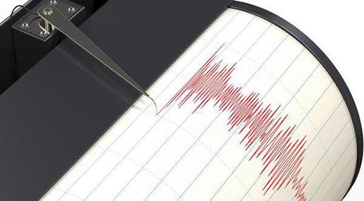 Magnitude 6 Quake Strikes Off Chile