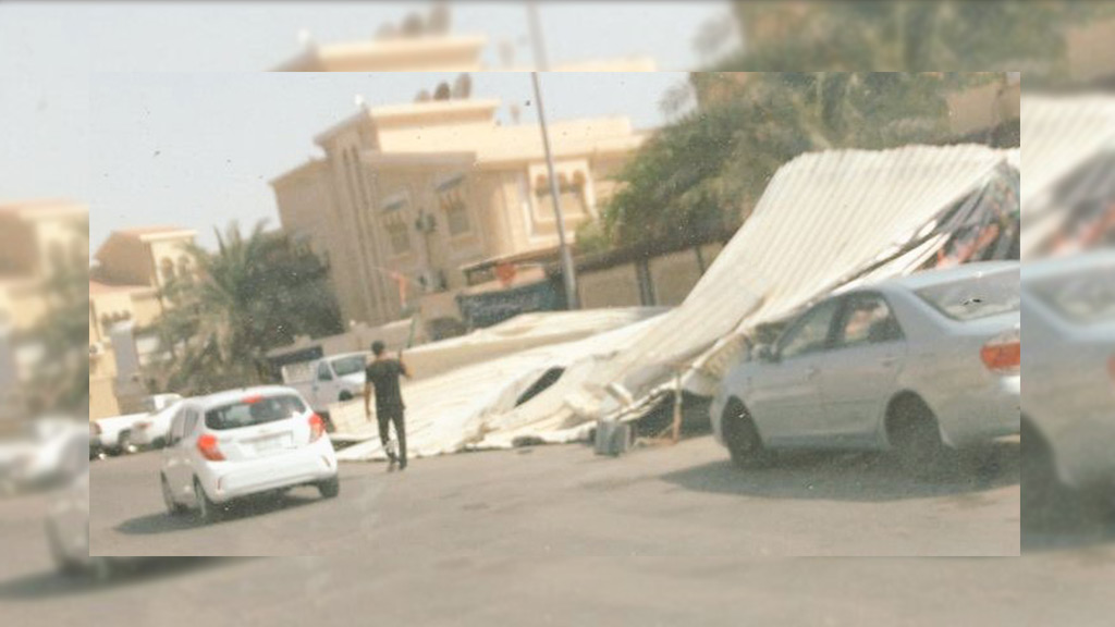 Saudi Forces Tear Down Muharram Mourning Tents in Qatif