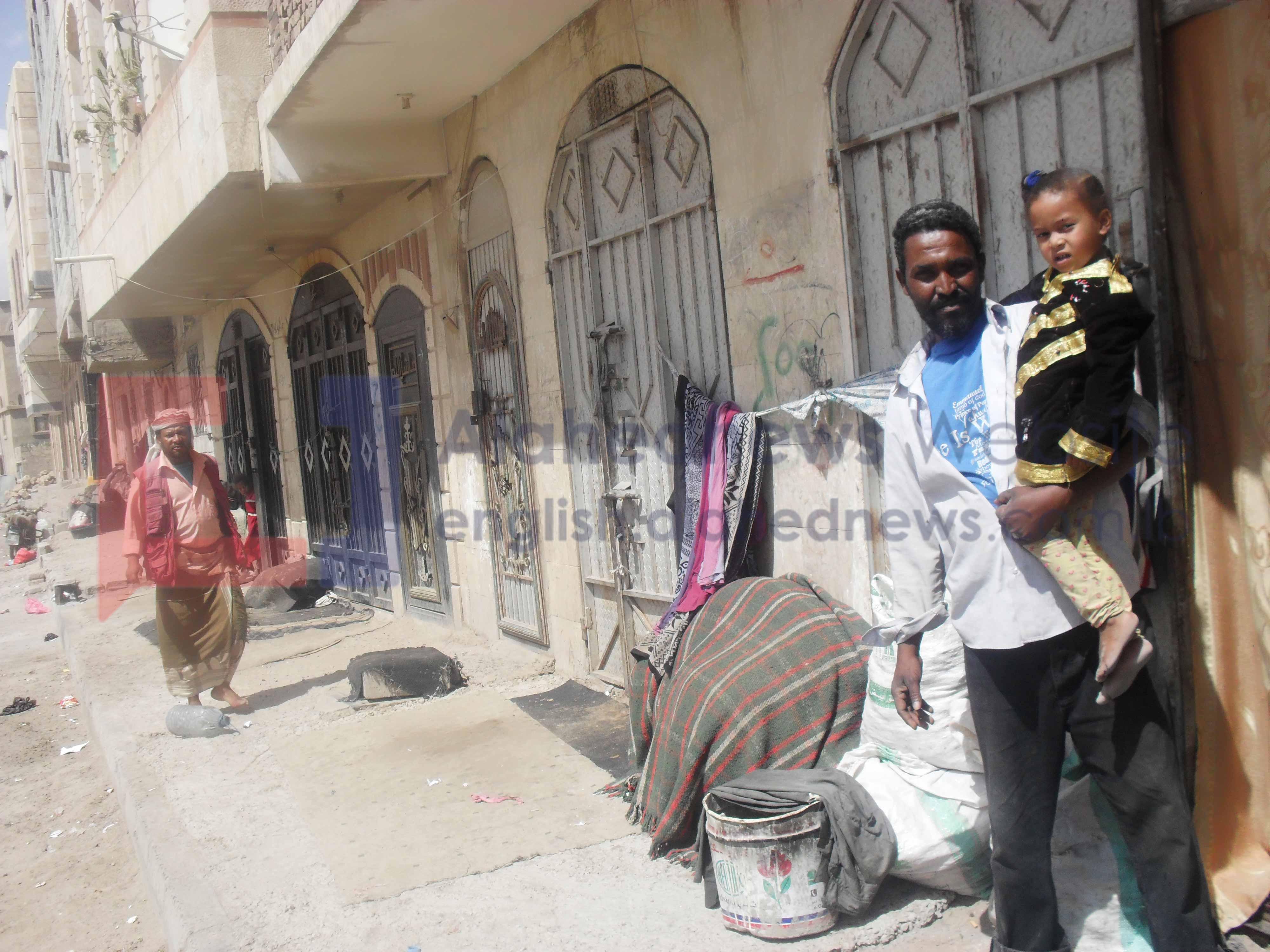 The Plight of the Internally Displaced Yemenis in Sanaa