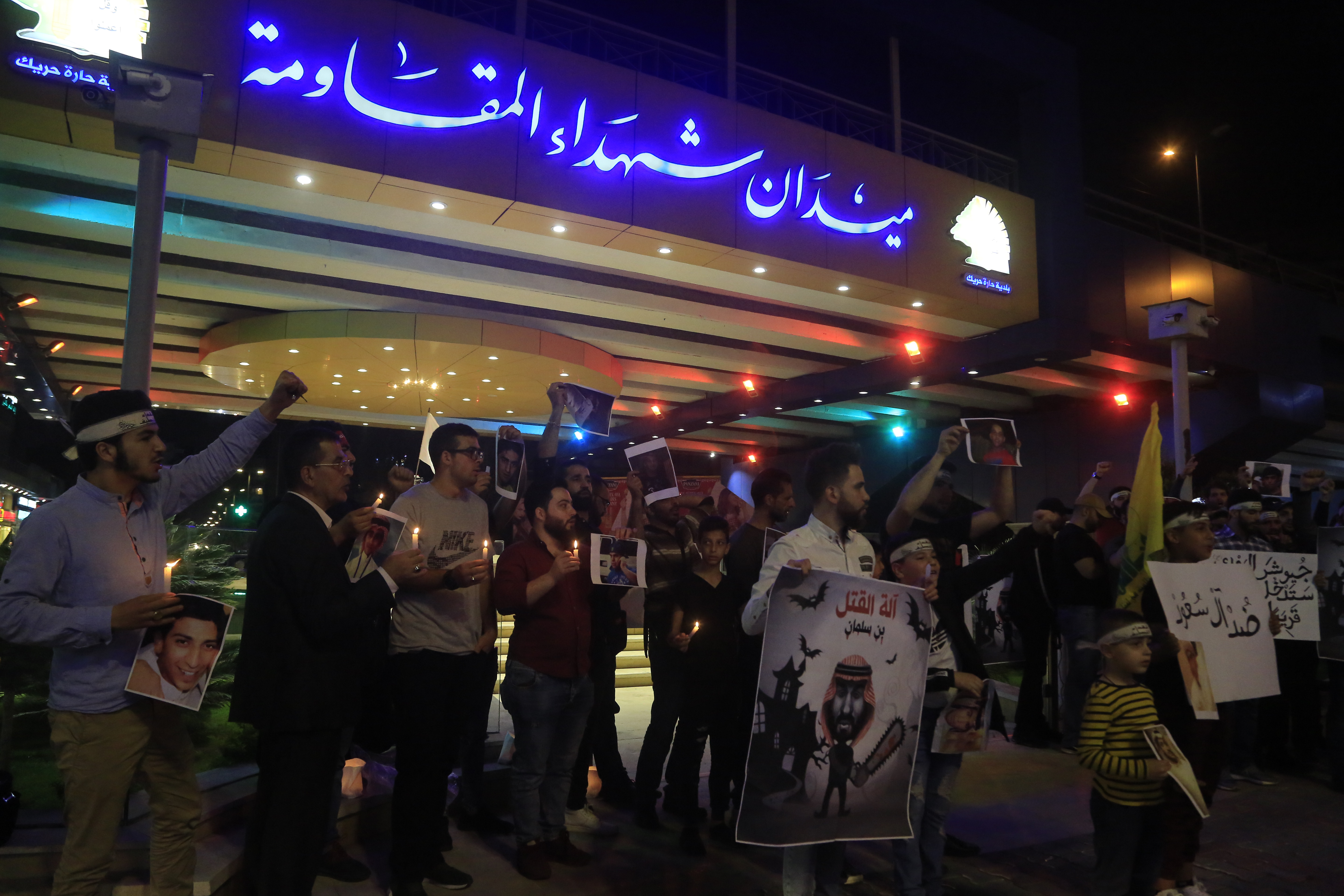 Against Al Saud's Crime, Dahieh Shows Solidarity with Families of Qatif Martyrs