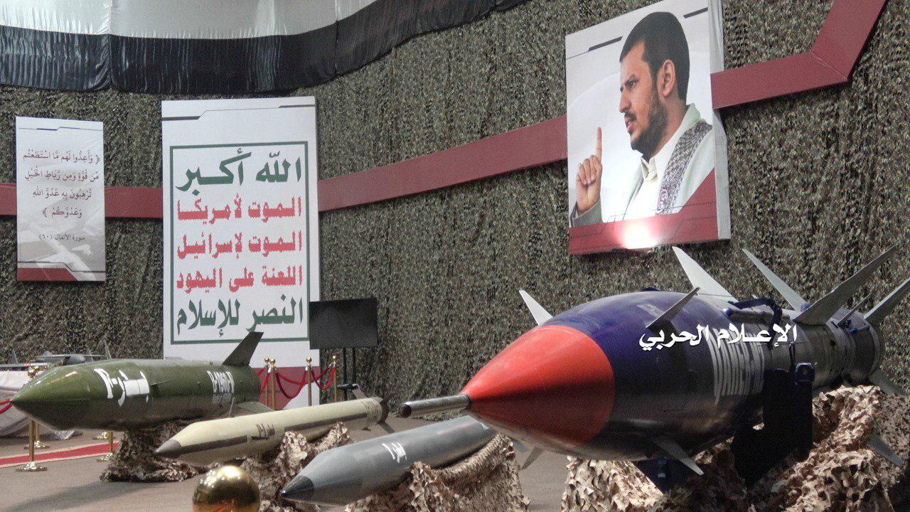 The All New Weapons of the Yemeni Military Industry Revealed at Martyr Saleh Al-Sammad Exhibition