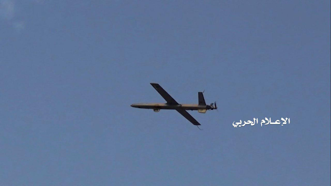 First-ever Released Photos of Yemen's Rocketry Force Launching Quds Missile, Sammad-3 Drone