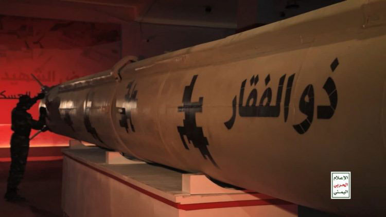 The Latest Yemeni-developed Military Hardware to Confront the Saudi War Displayed in Sanaa [Photos]