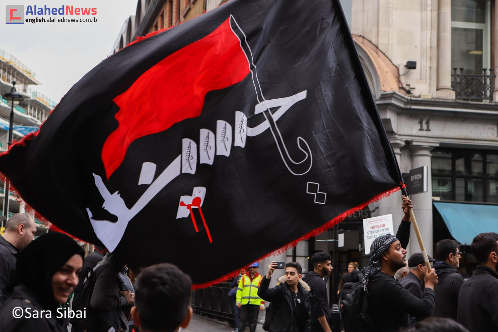 Ashura Mourning Procession in the United Kingdom
